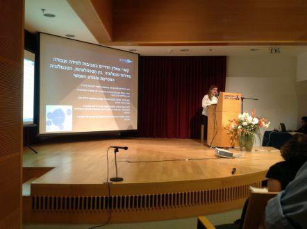 אילנה בייניש מרצה בכנס הנגישות - יוני 2014
